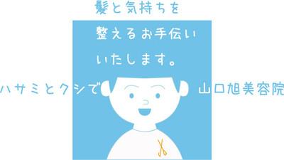 akira_card