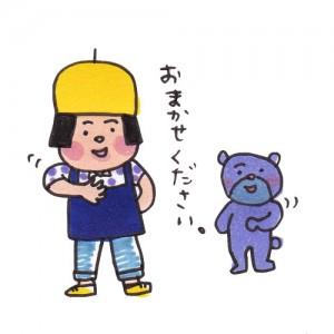 ポケビ映画特集2-2