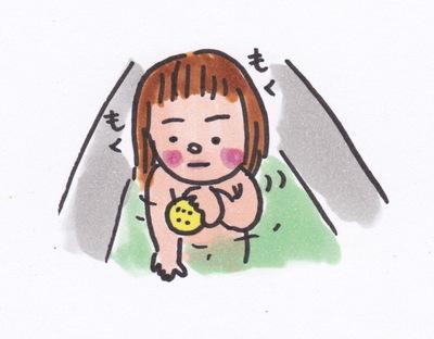 blog98